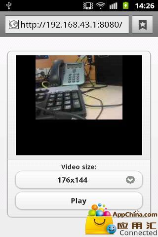 无线摄像头截图1