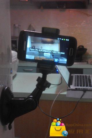 无线摄像头截图3