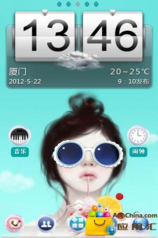 玩工具App|韩国清新美女免費|APP試玩