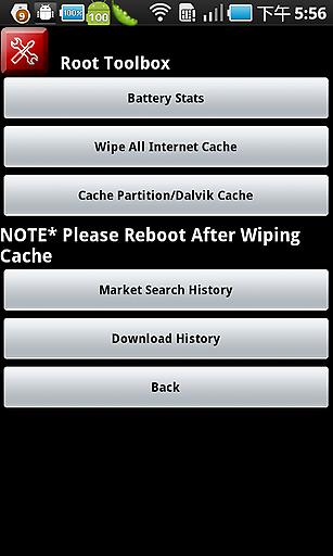 Root Checker 5.6.1 (103) APK Latest Version Download ...