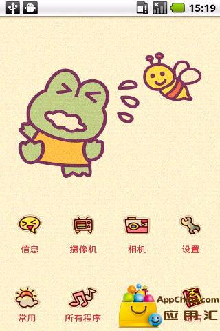 【iOS APP】Ball Resurrection 空中宮殿滾球遊戲 - Dr.愛瘋APP Navi