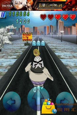 忍者鸡快跑截图3