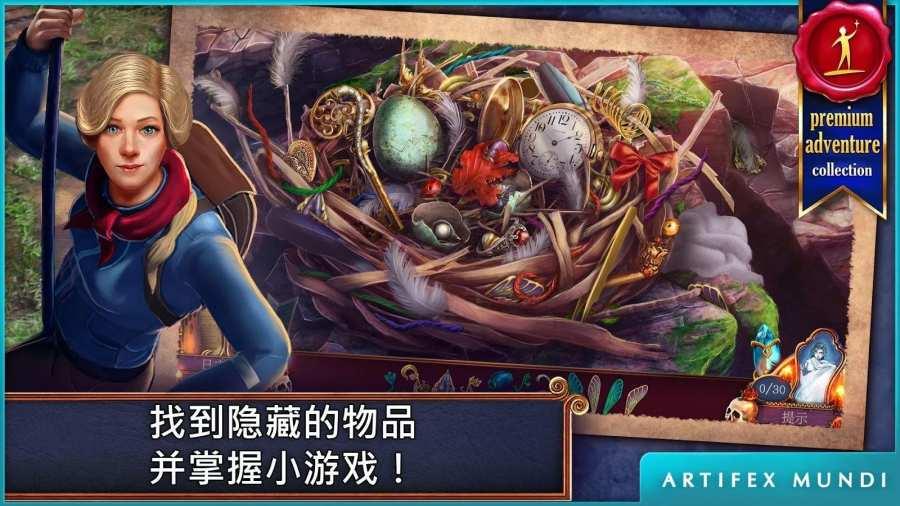 黄昏2:巫师的镜子截图4