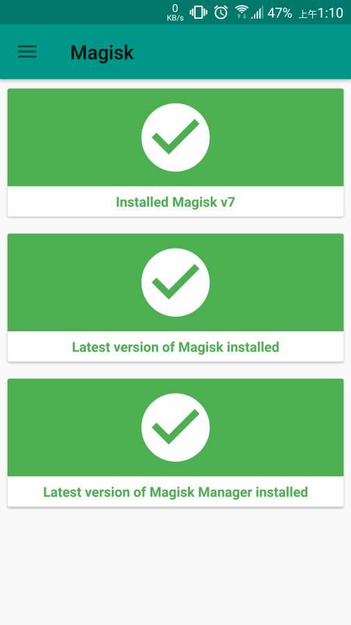 Magisk Manager截图2
