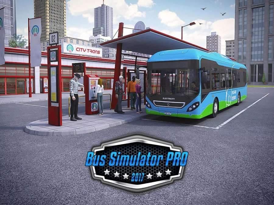 巴士模拟2017截图0