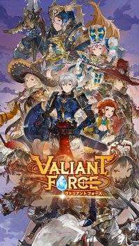 Valiant Force: 1st Ever Launch截图0
