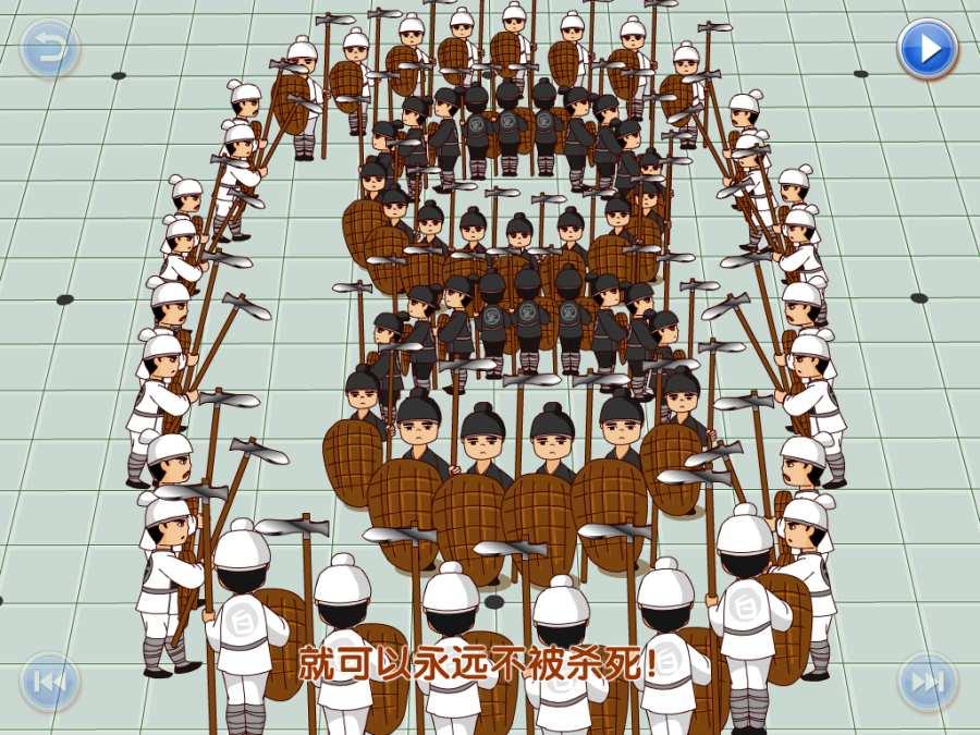 少儿围棋教学合集截图3