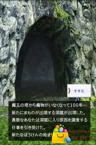小小RPG2:地下迷宫