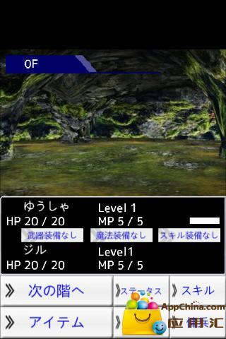 小小RPG2:地下迷宫 動作 App-癮科技App