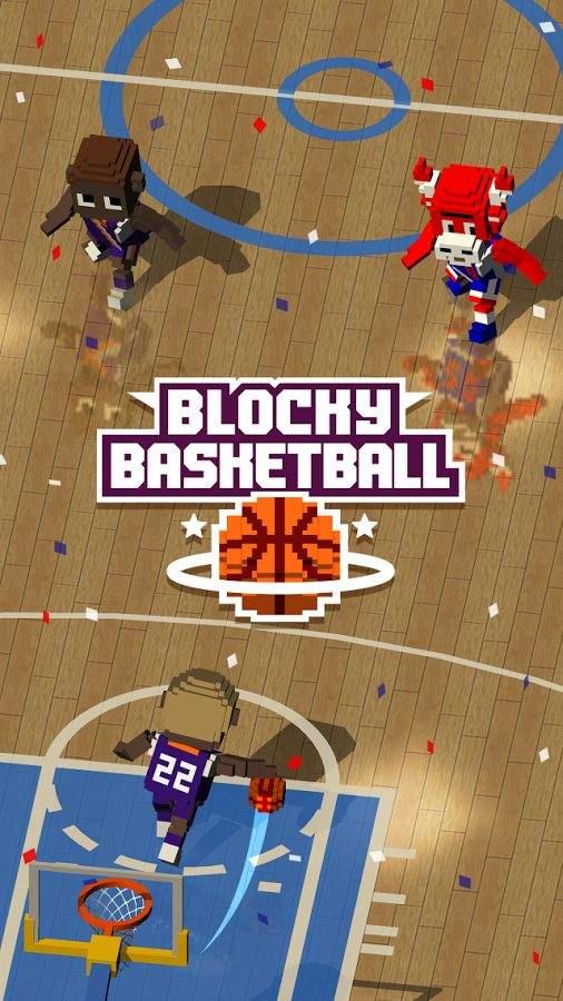 方块篮球截图1