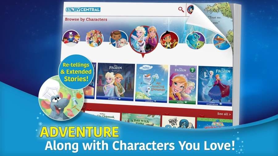 迪士尼故事中心:Disney截图1