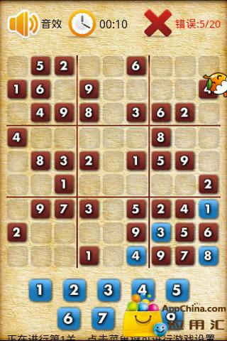 Sudoku Free - Android Apps on Google Play