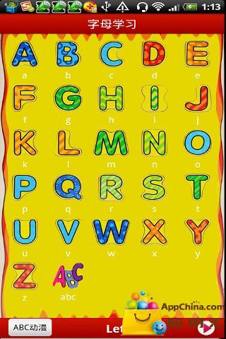 兒童英語ABC截圖1