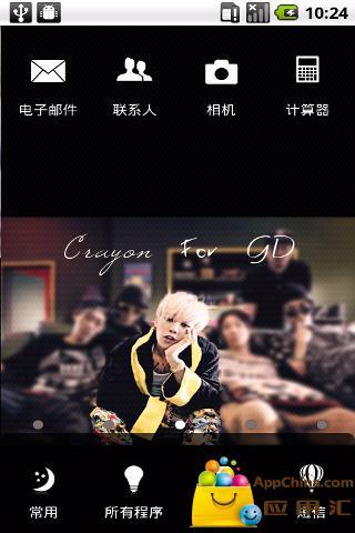 YOO主题-Crayon FOR 权志龙2
