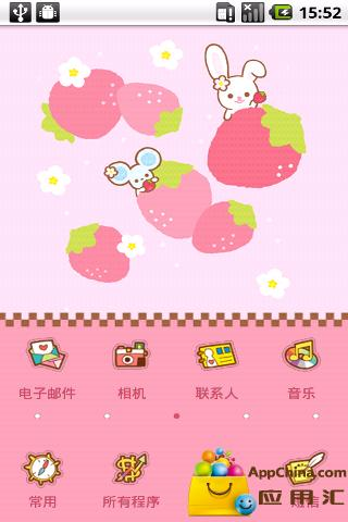 YOO主题-Sweet草莓草莓