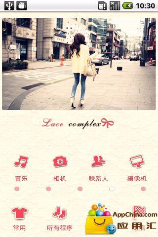 玩免費工具APP|下載YOO主题-韩系 app不用錢|硬是要APP