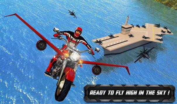 Flying Bike Real Rider 2016截图10