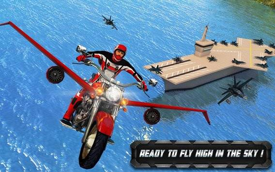 Flying Bike Real Rider 2016截图5