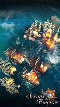 航海冲突截图1