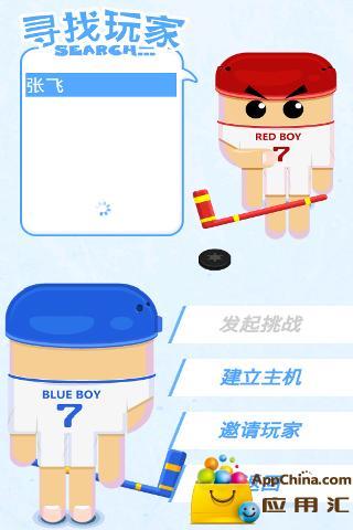 免費下載格鬥快打APP 冰球对战 app開箱文 APP開箱王