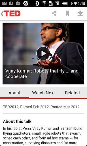 TED演讲截图4