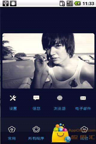 YOO主题-李民浩