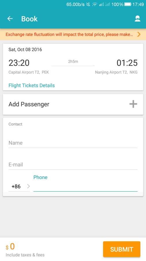去哪儿机票截图2