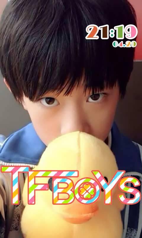 TFBOYS-易烊千玺截图2