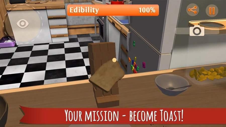 我是面包截图3