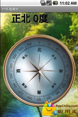 超级指南针集合 工具 App-愛順發玩APP