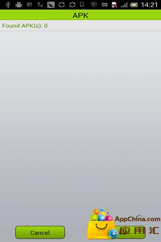 全能清理 工具 App-癮科技App