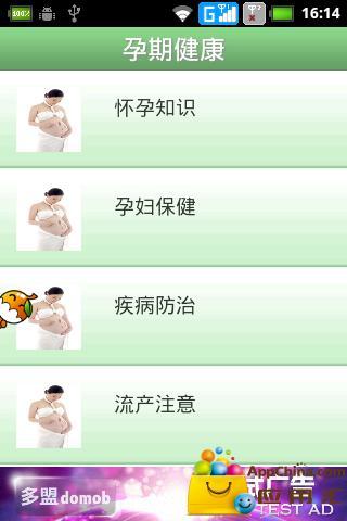 Win7|用AppLocale執行日語等外語程式 » 夫の玩樂學習記 Play;Learn