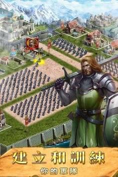 羅馬征服者-全球連服對戰截图0
