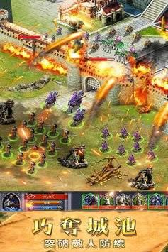 羅馬征服者-全球連服對戰截图6