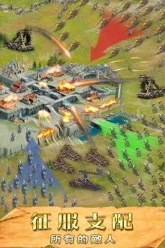 羅馬征服者-全球連服對戰截图8