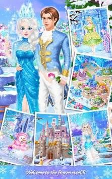 公主沙龍之冰雪派對截图1