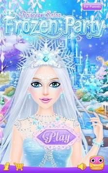公主沙龍之冰雪派對截图10