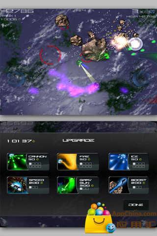 太空雷电战机截图1