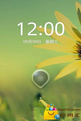 E桌面主题:向日葵