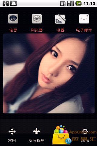 YOO主题-完美女人