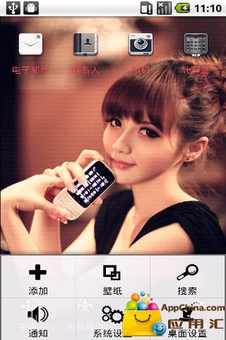 YOO主题-完美女人 工具 App-癮科技App