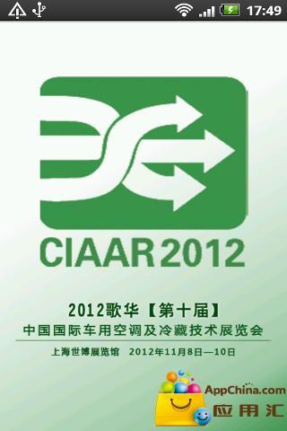 CIAAR 2012