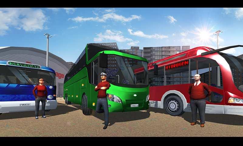 巴士驾驶员2016截图1