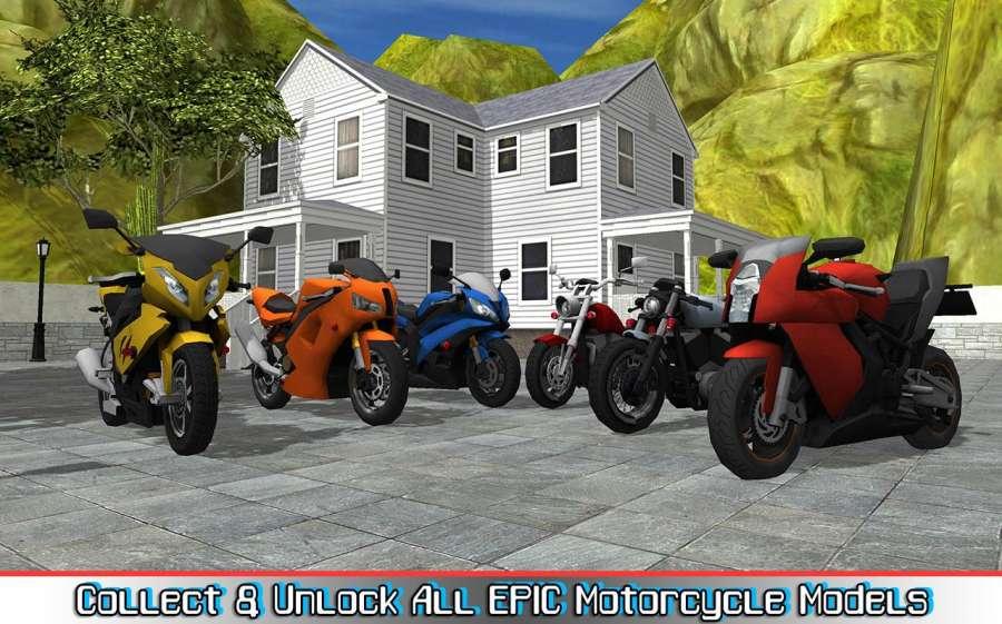 攀登摩托车世界2截图4