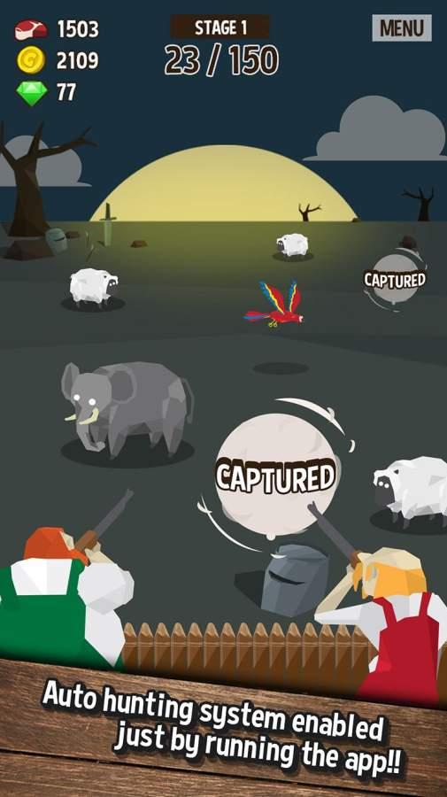狩猎大师截图3