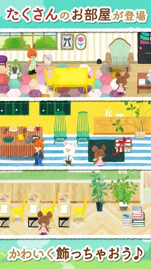小熊学校:杰克的快乐生活截图4