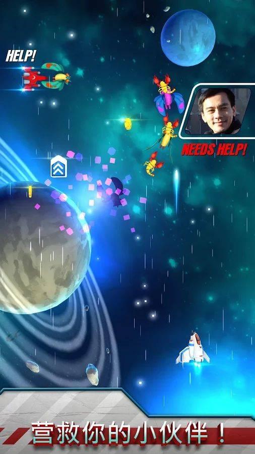银河战役截图4