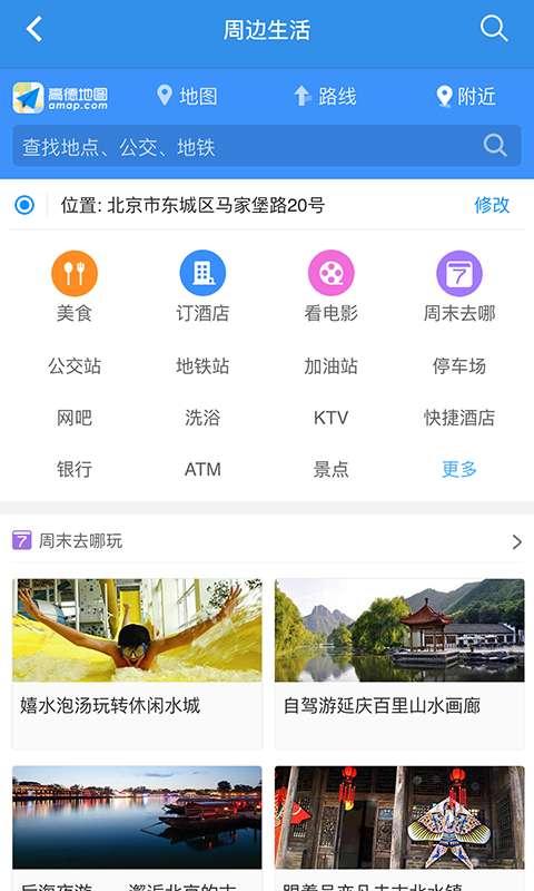 中国搜索截图2