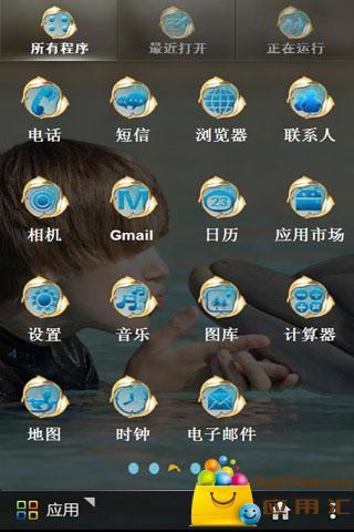 【宝软主题】贾斯汀比伯与海豚截图0