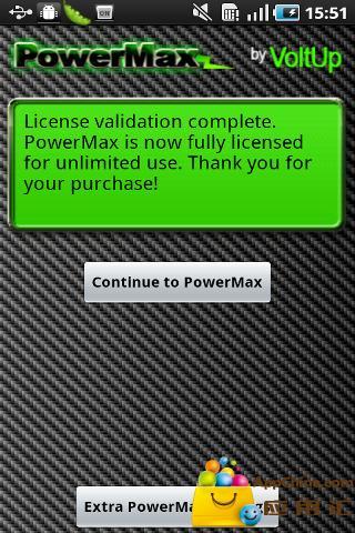 玩免費工具APP|下載电池优化开关密钥 app不用錢|硬是要APP